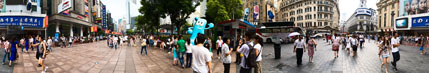 上海南京東路