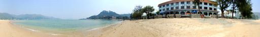 Silver Mine Beach