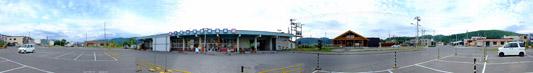 JR上川駅前, http://www.town.kamikawa.hokkaido.jp/