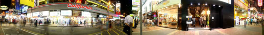 Sai Yueng Choi Street, Mongkok