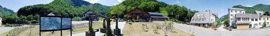 大雪山国立公園「層雲峡ビジターセンター」
