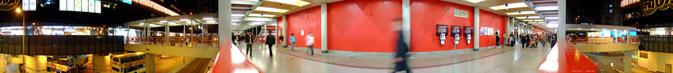 港鐵荃灣站